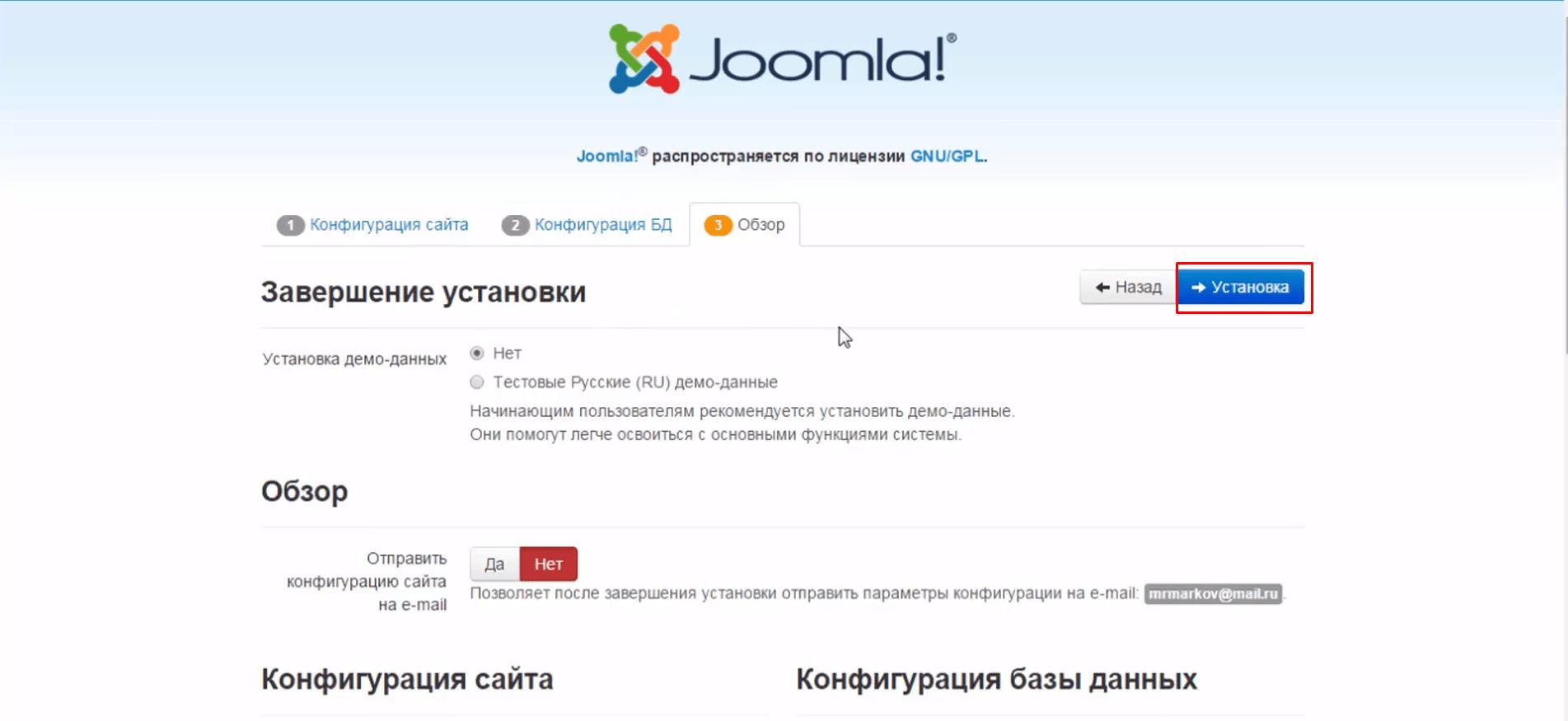 регистрация домена studio